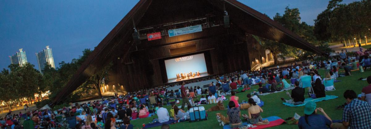DTN - HI - Miller Outdoor Theatre