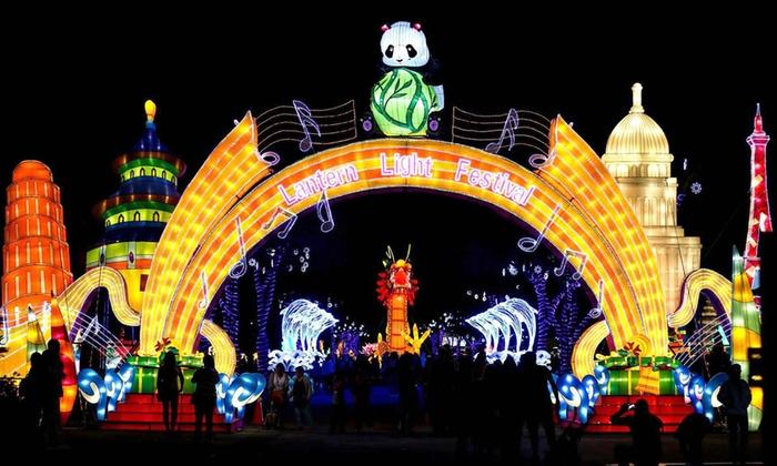 Lantern Light Festival for New Year's Eve in Puyallup