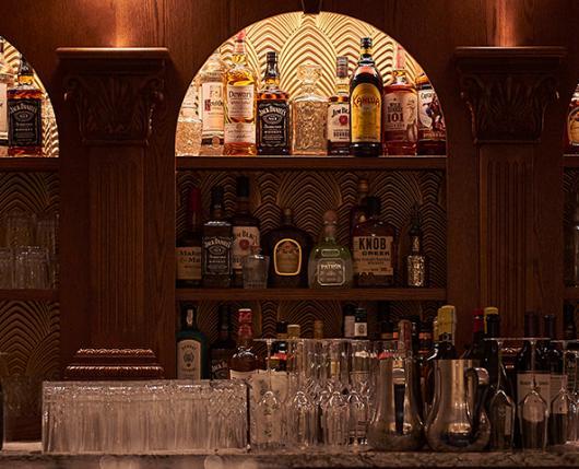 The Vault Bar at Vault 634