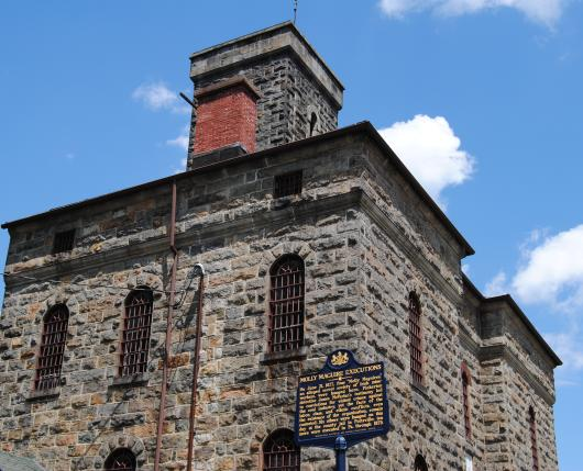 Old-Jail-Museum-2.jpg