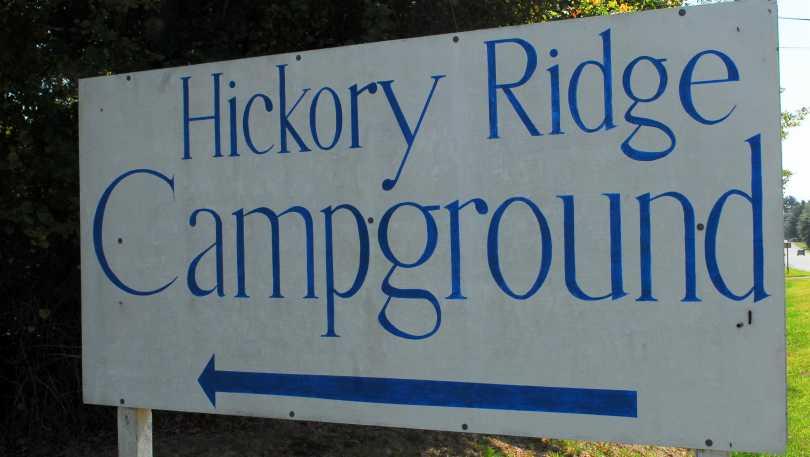 Hickory_Ridge_Campground.JPG.jpg