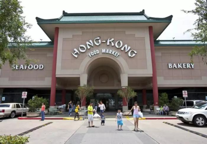 Hong Kong Food Market in Houston