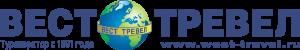 Логотип Вест Тревел