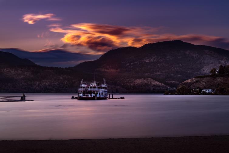 Sutherland Park Boat