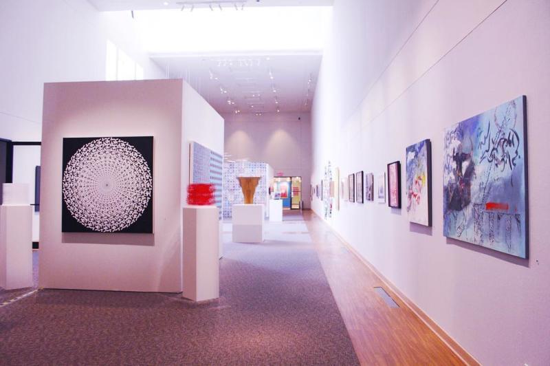 Irving Arts Center