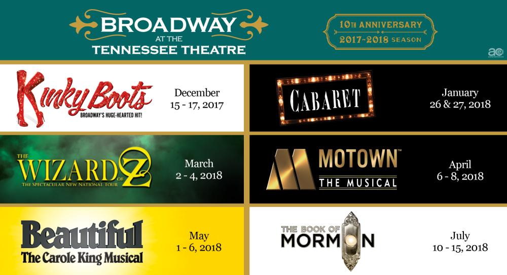 2017 - 2018 Broadway Season