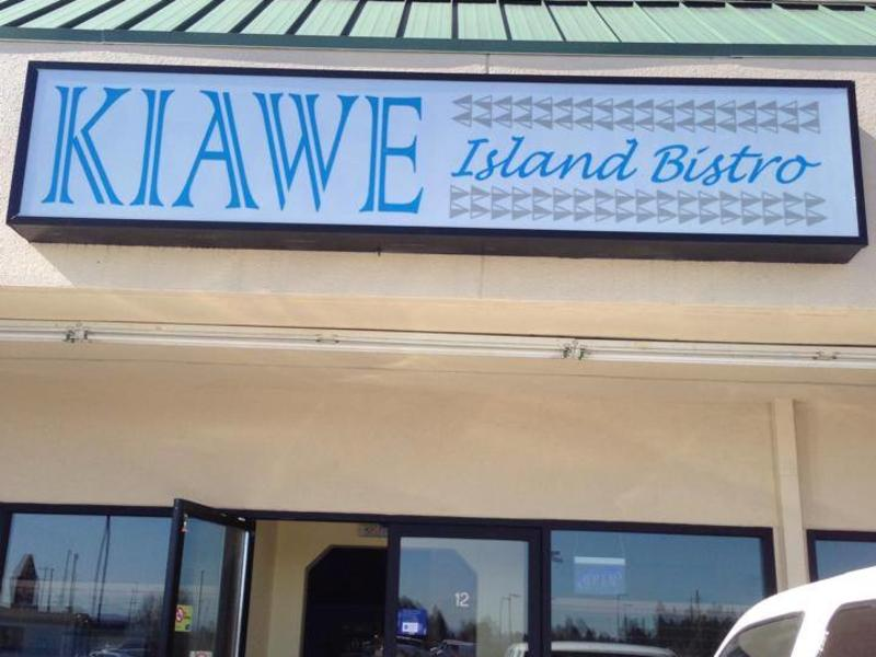 Kiawe Island Bistro exterior