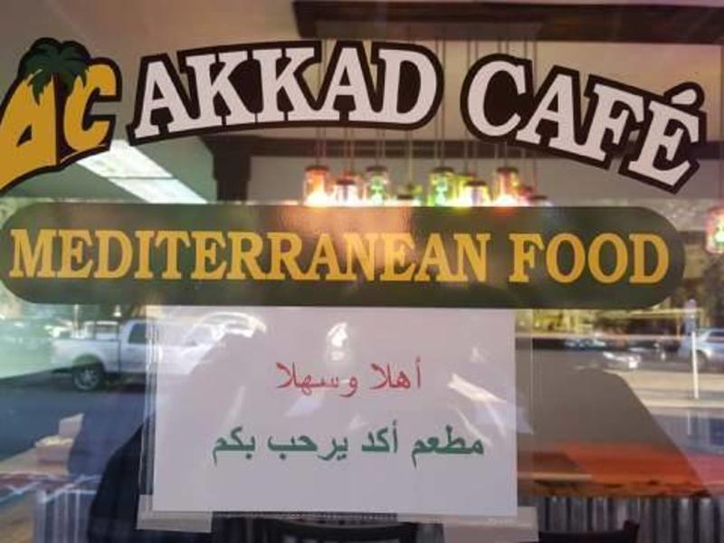Akkad Cafe logo