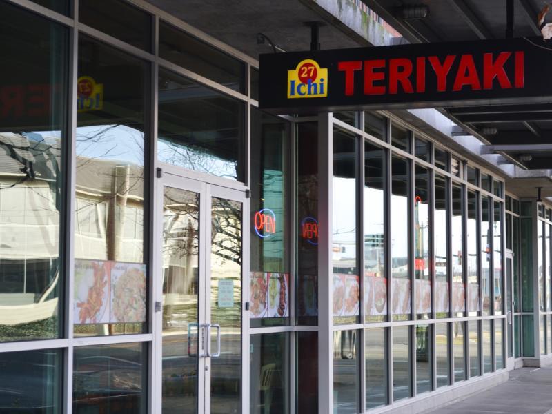 ichi teriyaki 27