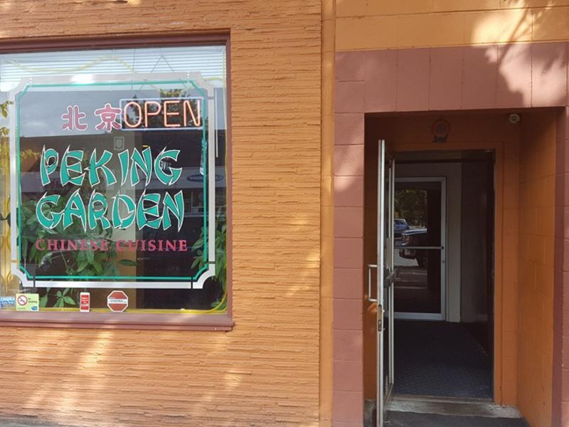 Peking Garden Chinese Restaurant