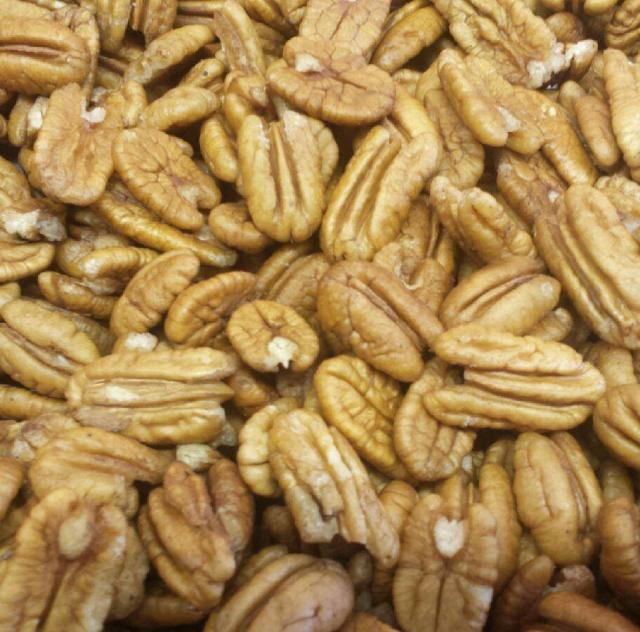 Woodards Farm & Nursery Pecans