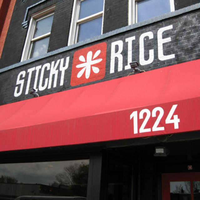 NEW Sticky Rice