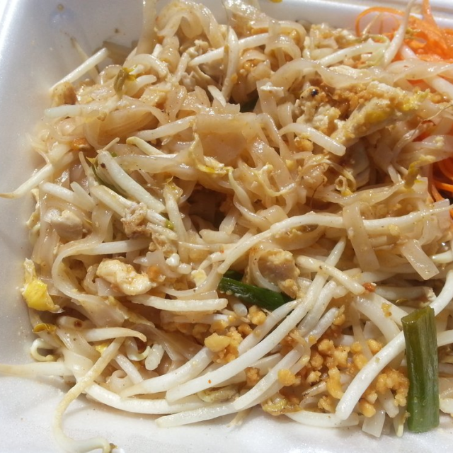 NEW Tip Thai