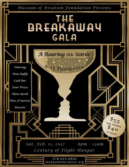 The Breakaway Gala 2017