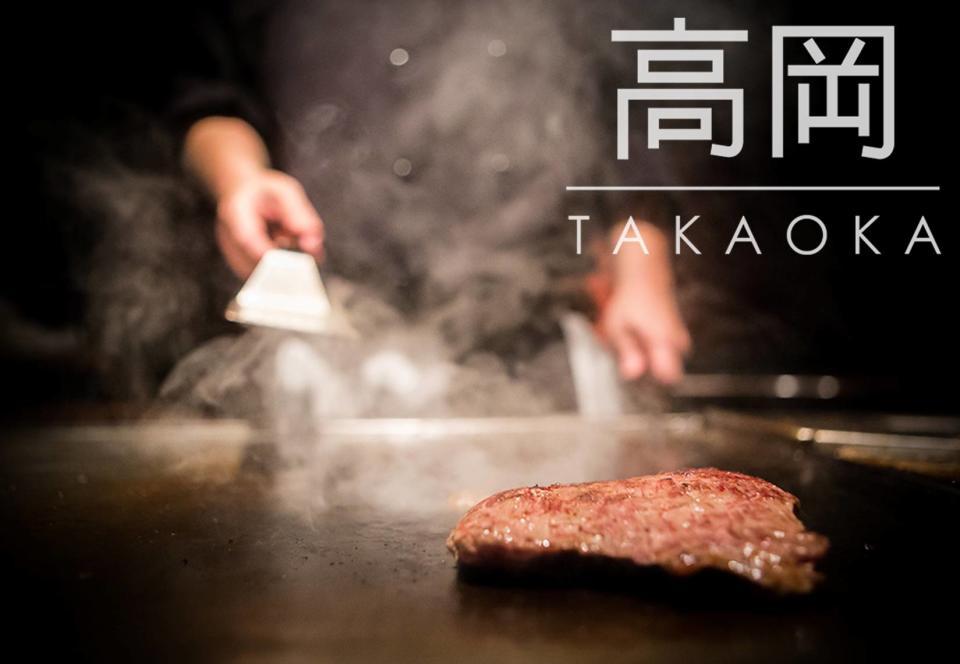 Don Hall's Takaoka Japanese Steakhouse