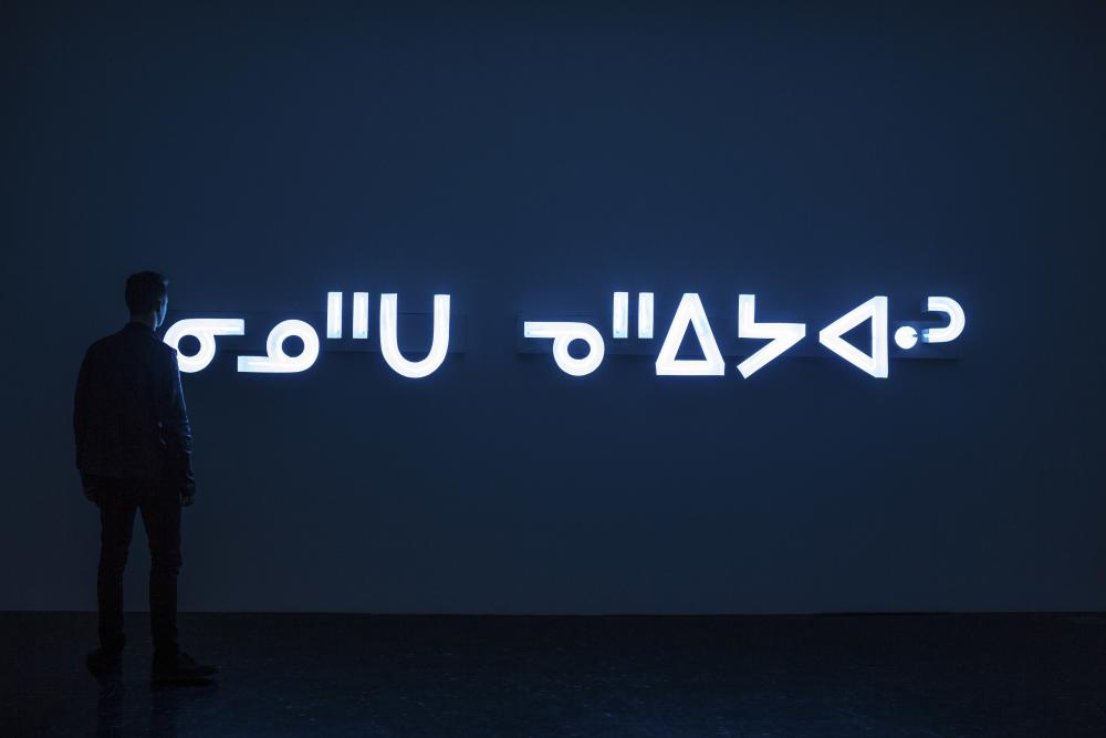 Winnipeg Art Gallery_INSURGENCE/RESURGENCE : Joi T. Arcand's LED and neon light installation