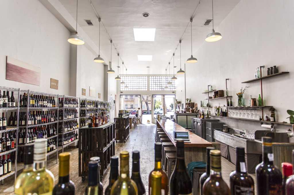 Bay Grape Wine Shop