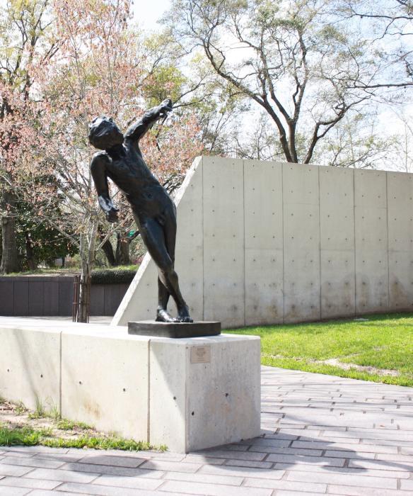 Sculpture Garden MFAH