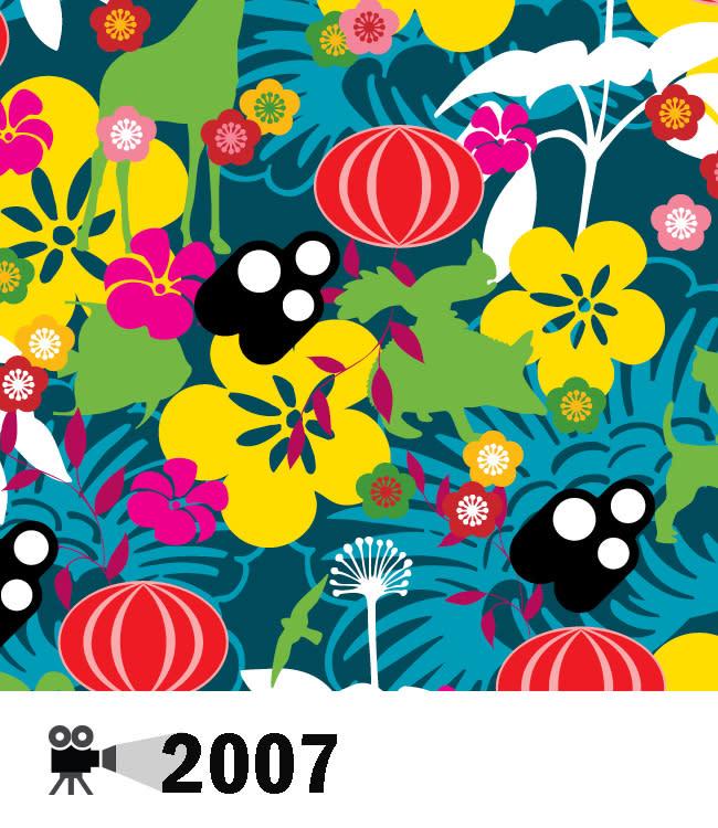 2007 Poster: Wisconsin Film Festival