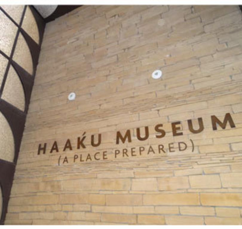 Sky City Cultural Center & Haak'u Museum