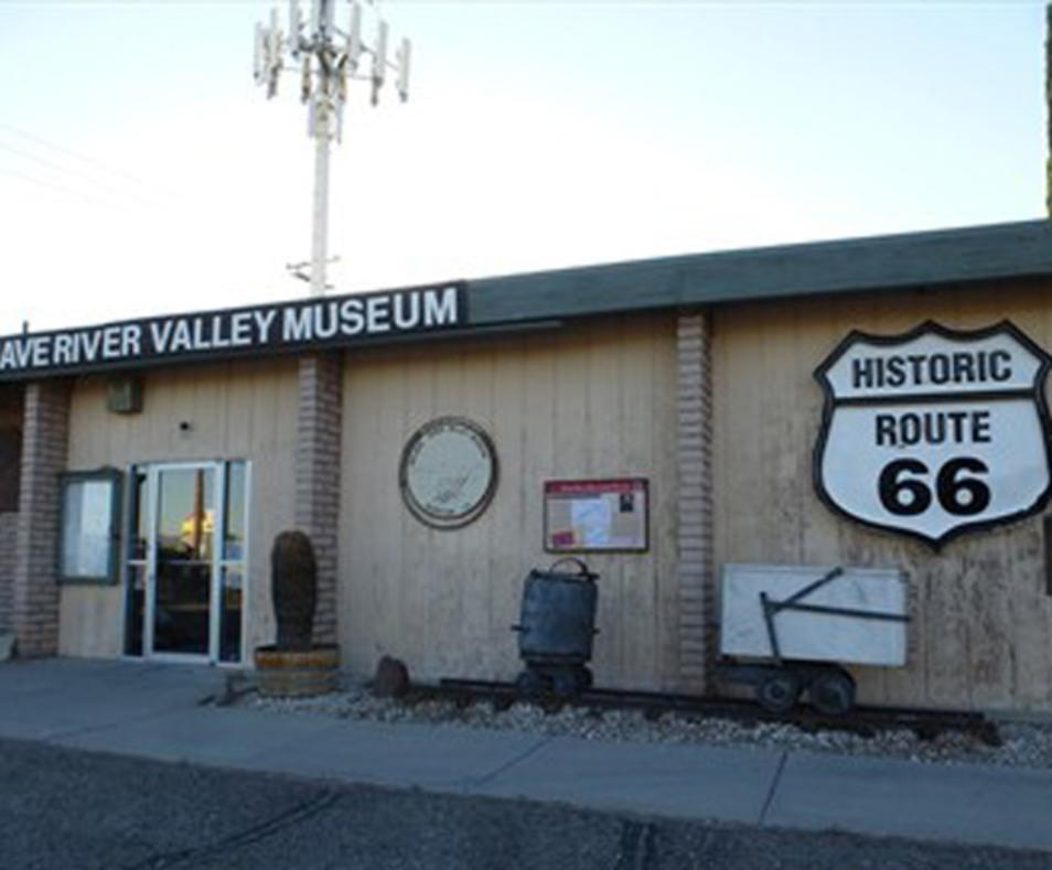 Mojave River Valley Museum
