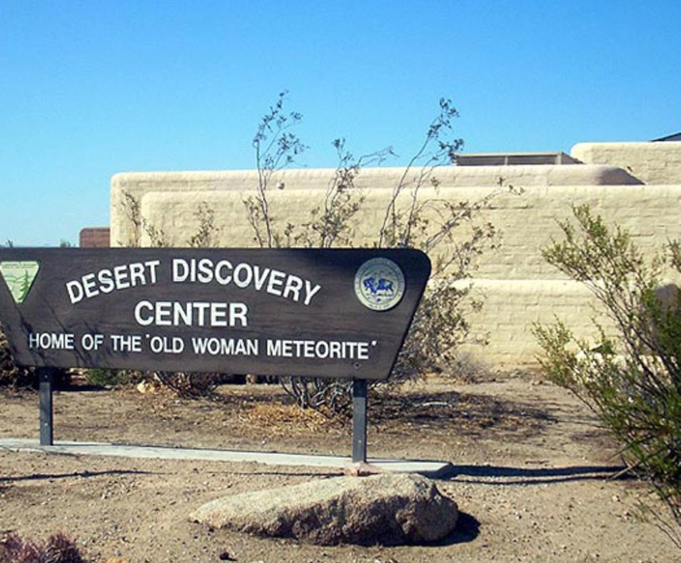 Desert Discovery Center