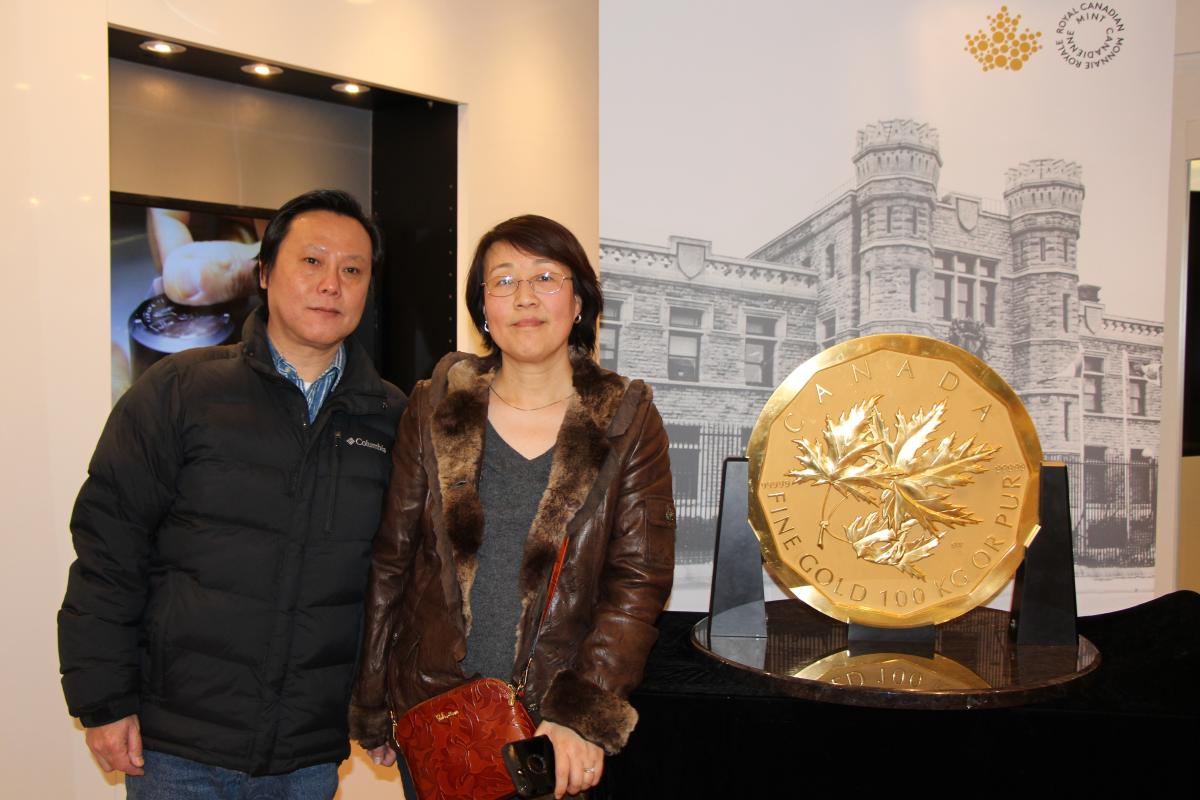 The Royal Canadian Mint