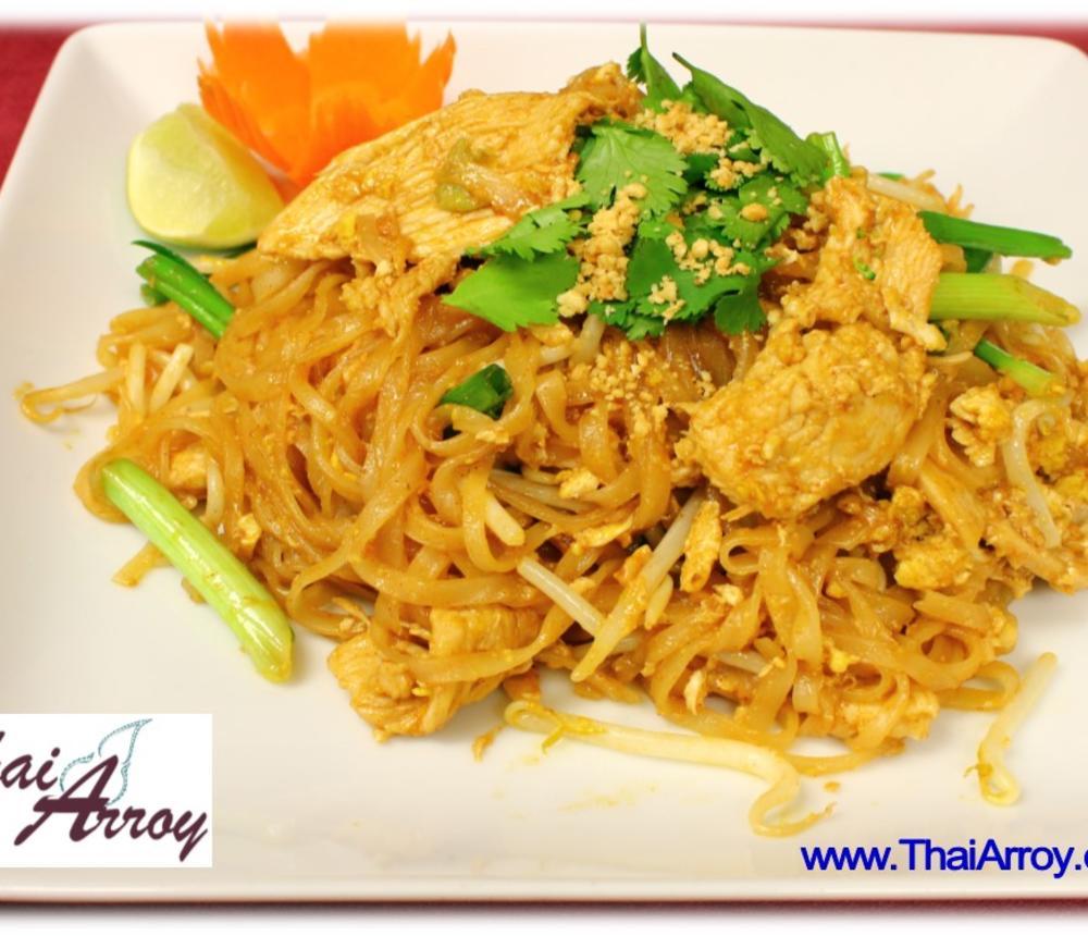 Pad_Thai_(2).jpg