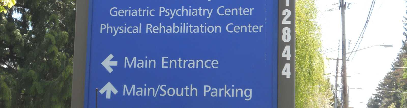 HIGHLINE MEDICAL CENTER