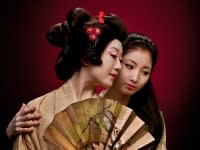 Nao Madame Butterfly