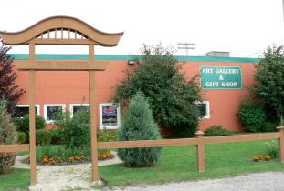 Portage_and_District_Arts_Centre.jpg