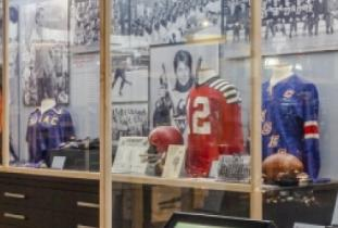 Manitoba Sports Hall of Fame & Museum