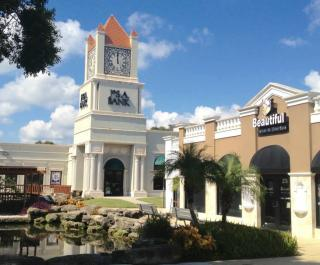 The Trails Shopping Center