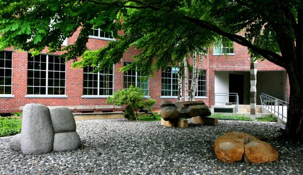 Noguchi Museum, The