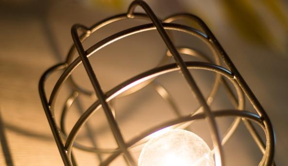 Look Hotel Lamp 1