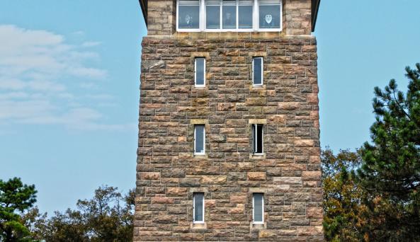Perkins Memorial Tower