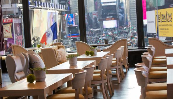 R Lounge at Two Times Square