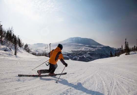 Gaustablikk Ski Center