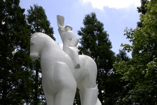 Springfield Horse, Oregon Statehood Memorial by Traci Williamson