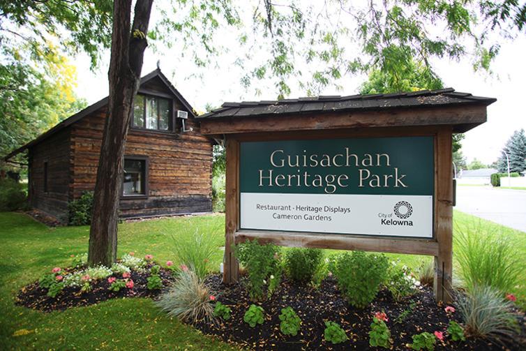 Guisachan Heritage Park