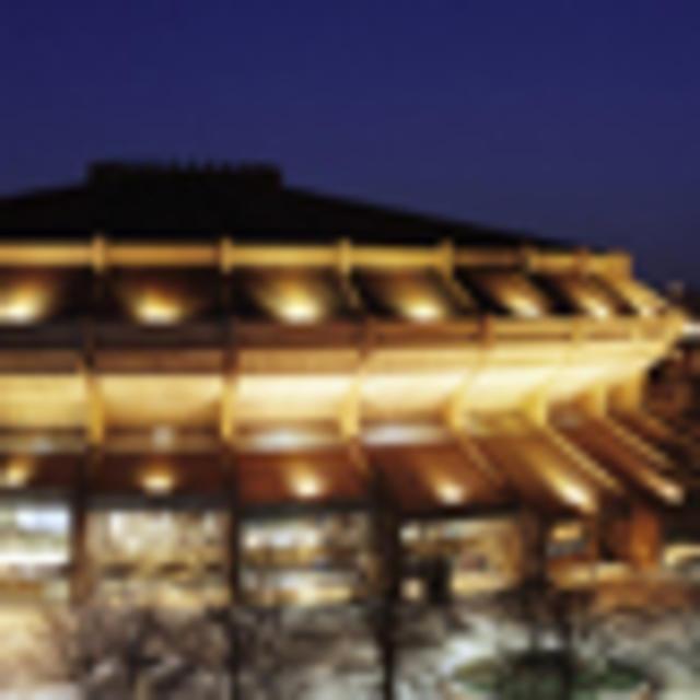 NEW Richmond Coliseum