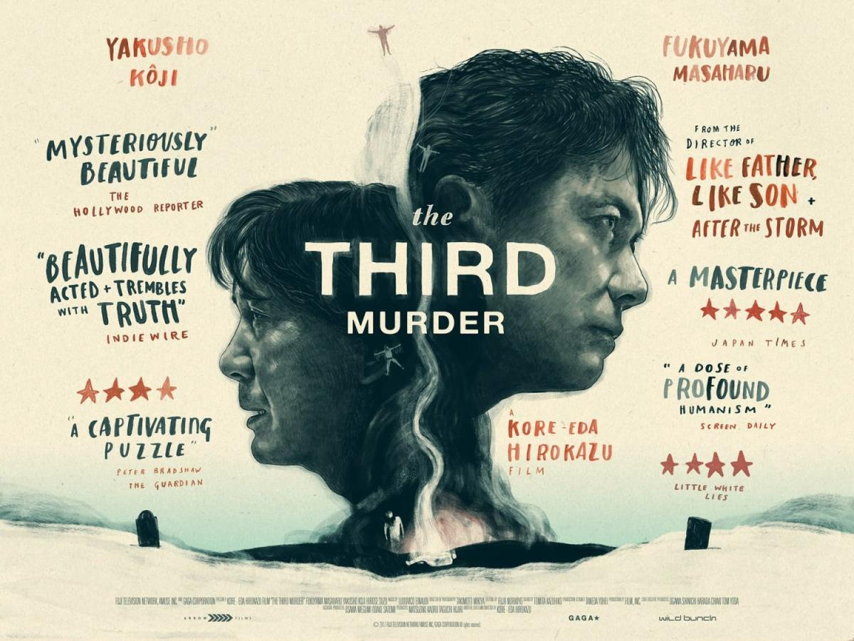 Winnipeg Cinematheque The Third Murder