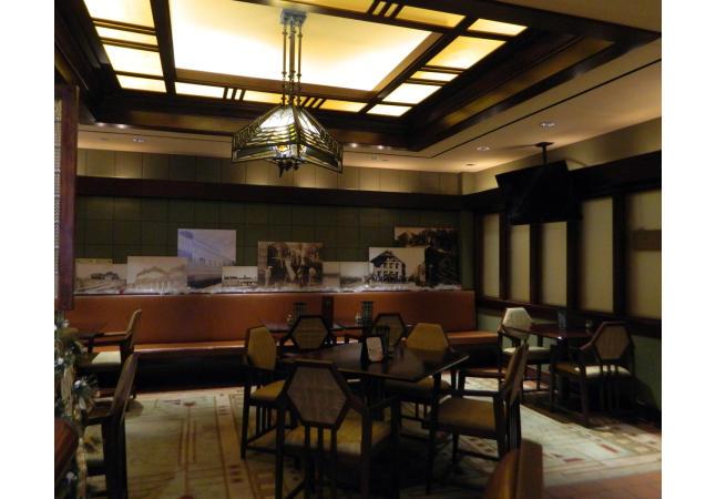 InterUrban Lounge