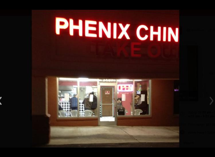 Phenix Chinese Restaurant
