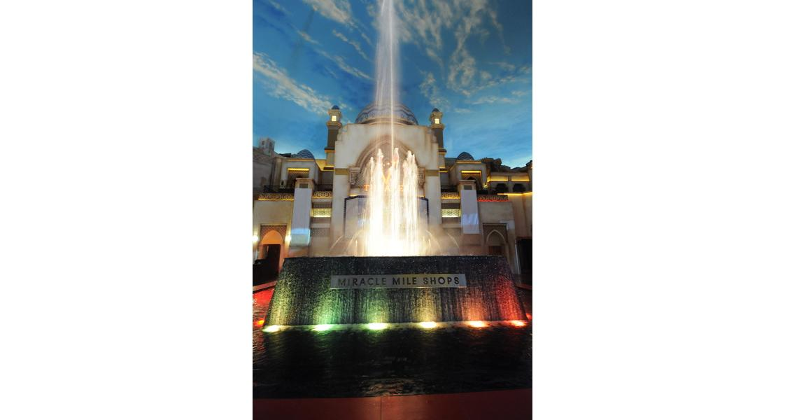 The Fountain at Miracle Mile Shops