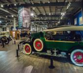 The Fountainhead Antique Auto Museum