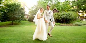 Heritage Sandy Spring Green used a wedding Venue
