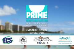 PRiME 2016 at the Hawaii Convention Center
