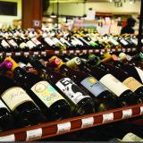 Southern Season Wine Collections