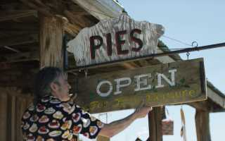 Pie Town - New Mexico True Stories